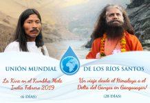 Río Ganges, Swami Chidanand Saraswati, Mamo Lwntanaa